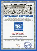 Международный именной сертификат