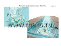 Вариант дизайна бассейна