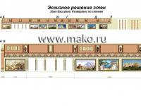 Дизайн банного комплекса