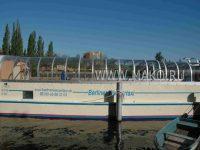 Павильоны Ship