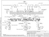 Проектирование бассейнов с оборудованием dinotec